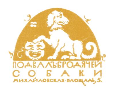 Russia prebellica,una cultura al limite