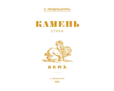 Russia prebellica, una cultura al limite III